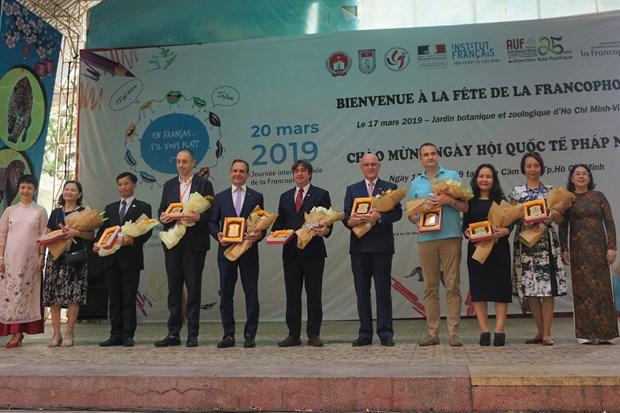 胡志明市举办多项活动庆祝国际法语日 hinh anh 2