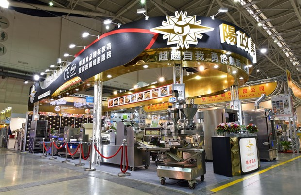 中国台湾国际食品五合一展推介活动在胡志明市举行 hinh anh 1