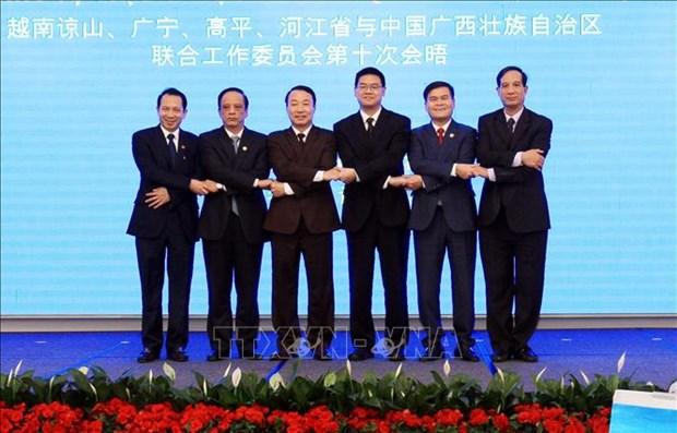 越南边境四省与中国广西联合工作委员会第十次会晤在谅山省举行 hinh anh 1