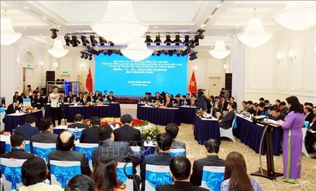 越南边境四省与中国广西联合工作委员会第十次会晤在谅山省举行 hinh anh 2