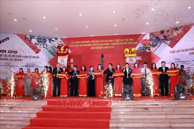 越南第一届全国传统医药材料和医药产品展在河内开展 hinh anh 1