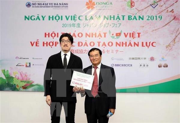 越南近200名大学生获得赴日本实习与工作的机会 hinh anh 2