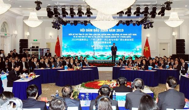 越南边境四省与中国广西举行新春会晤 hinh anh 1