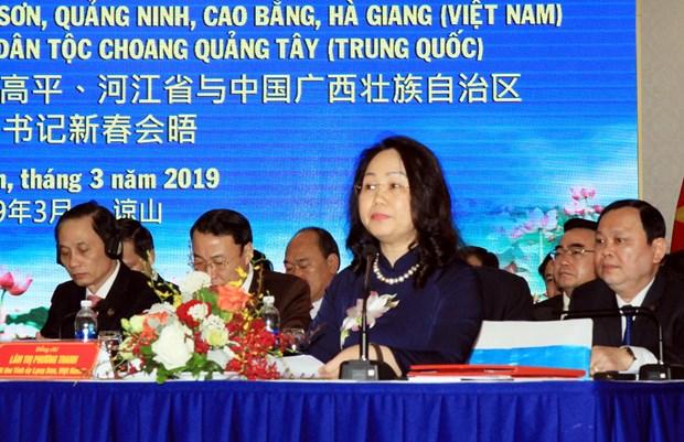 越南边境四省与中国广西举行新春会晤 hinh anh 2