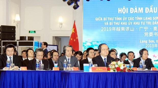 越南边境四省与中国广西举行新春会晤 hinh anh 3