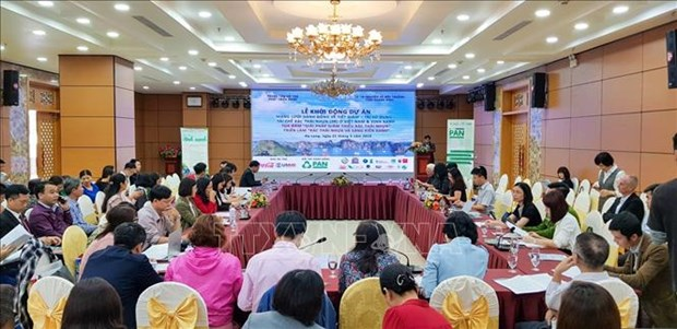 """""""减少塑料污染行动网络""""项目在广宁省启动 hinh anh 1"""