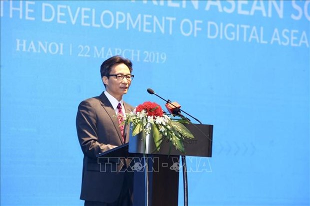 政府副总理武德儋:政府希望企业为推进5G技术产业发展作出贡献 hinh anh 2