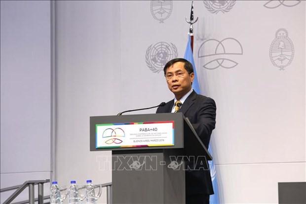 越南外交部常务副部长裴青山:阿根廷在促进南南合作发挥了带头作用 hinh anh 1