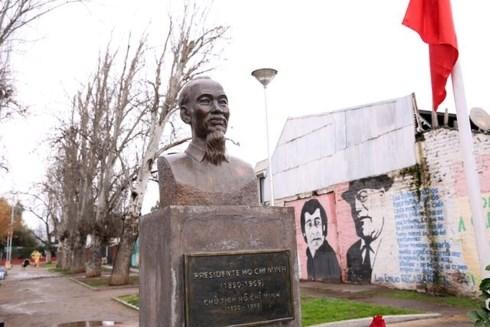 越南与智利签署胡志明公园维修改造项目的协议 hinh anh 1