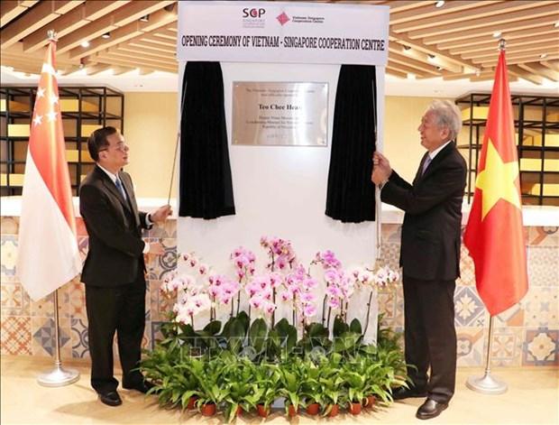 越南—新加坡合作中心正式揭牌成立 hinh anh 1