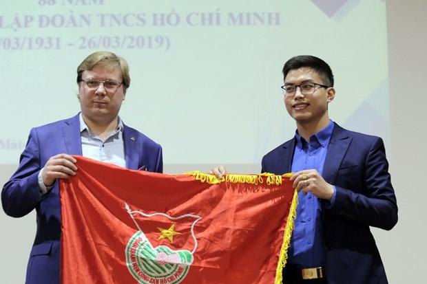 胡志明共青团成立88周年纪念活动在俄罗斯举行 hinh anh 1