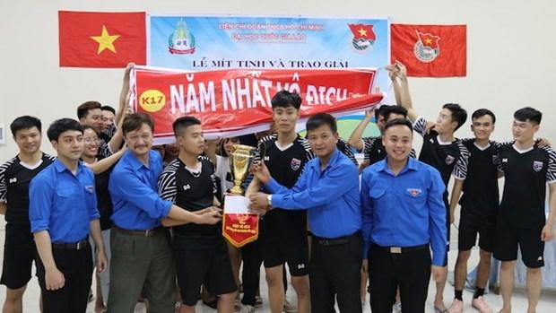 胡志明共青团成立88周年纪念集会在老挝举行 hinh anh 1
