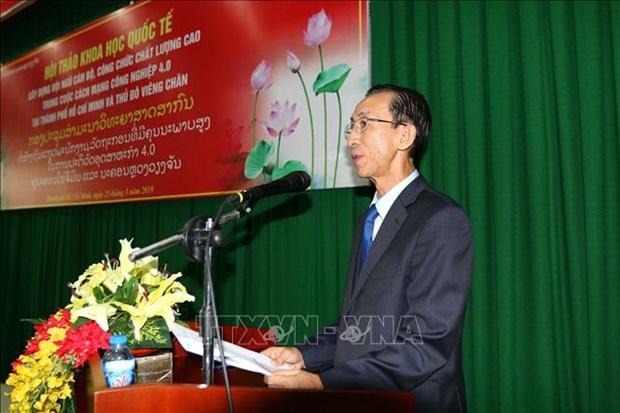 胡志明市与老挝万象举行有关干部公务员培训工作的研讨会 hinh anh 2