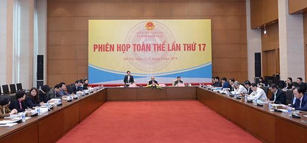 国会法律委员会第17次全体会议继续召开 hinh anh 2