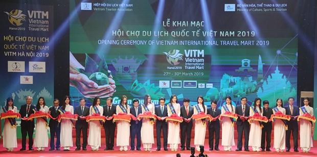 2019年越南国际旅游展开幕 hinh anh 1