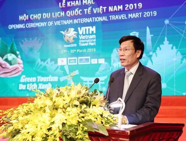 2019年越南国际旅游展开幕 hinh anh 2