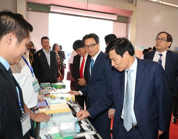 2019年越南国际旅游展开幕 hinh anh 3