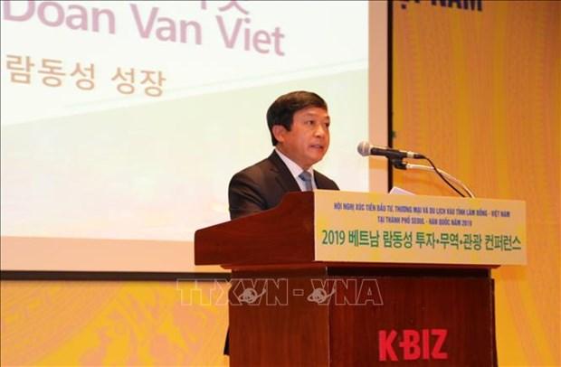 越南林同省在韩国开展旅游、贸易和投资促进活动 hinh anh 2