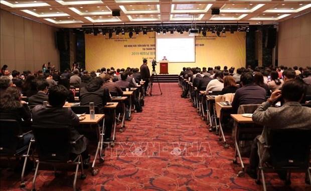 越南林同省在韩国开展旅游、贸易和投资促进活动 hinh anh 1
