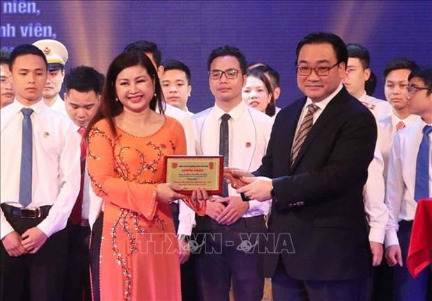 越南全国多地举行胡志明共青团成立88周年纪念活动 hinh anh 1