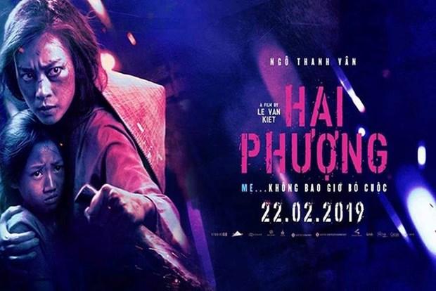 《二凤》成为票房收入最高的越南电影 hinh anh 1