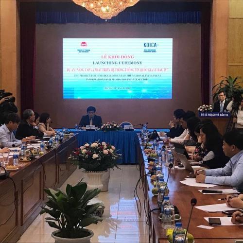 韩国援助越南展开国家投资信息系统发展与升级项目 hinh anh 1
