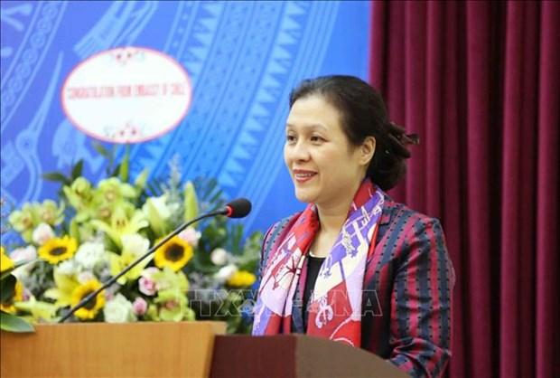 进一步增强越南与智利两国人民的团结与友谊 hinh anh 2