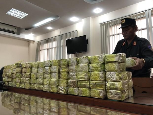 毒品犯罪调查警察局紧急逮捕跨国贩卖运输毒品团伙头目 hinh anh 1