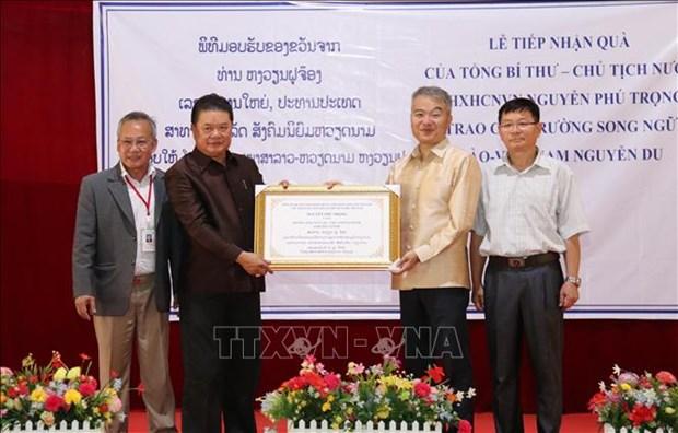 老越阮攸双语学校荣获越共中央总书记、国家主席的礼物 hinh anh 1