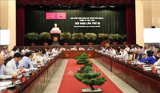 越共胡志明市第十届委员会第26次全体会议开幕 hinh anh 1