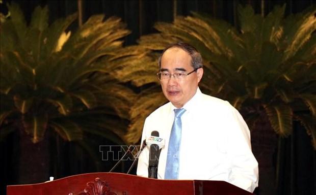 越共胡志明市第十届委员会第26次全体会议开幕 hinh anh 2