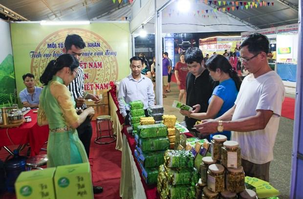 2019年越南西北国际贸易展拉开序幕 hinh anh 2
