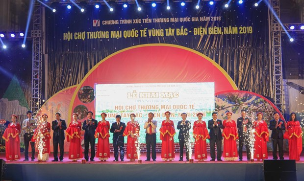 2019年越南西北国际贸易展拉开序幕 hinh anh 1
