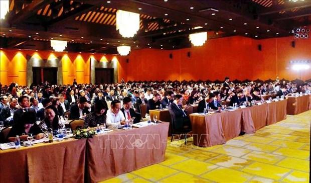 2019年北部沿海地区经济论坛在广宁省举行 hinh anh 1