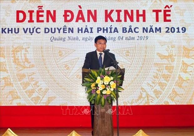 2019年北部沿海地区经济论坛在广宁省举行 hinh anh 2