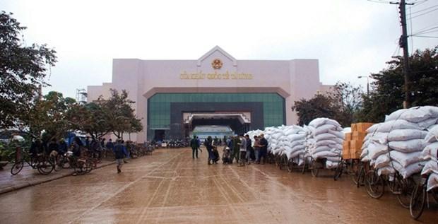 高平省发展口岸经济 hinh anh 1
