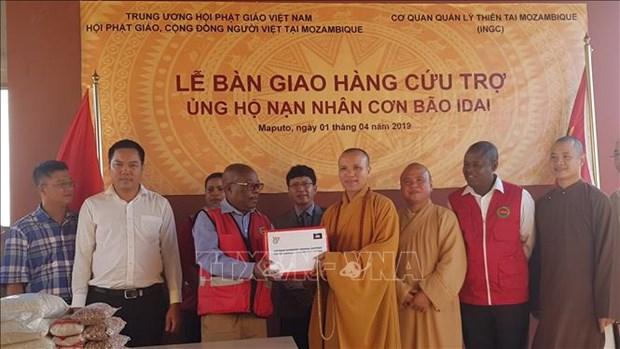 """越南佛教协会中央委员会助力莫桑比克飓风""""艾代""""受灾群众重建家园 hinh anh 1"""