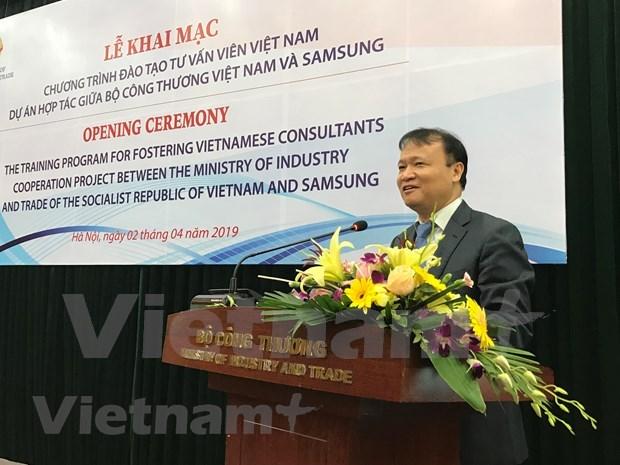 三星(越南)帮助越南培训辅助工业领域的专家 hinh anh 2