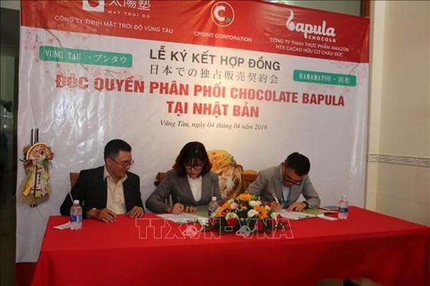 越南Bapula有机巧克力出口日本 hinh anh 1