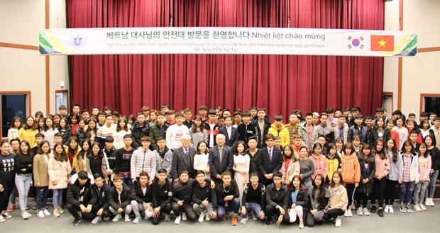 韩国仁川国家大学向越南学生提供奖学金 hinh anh 2