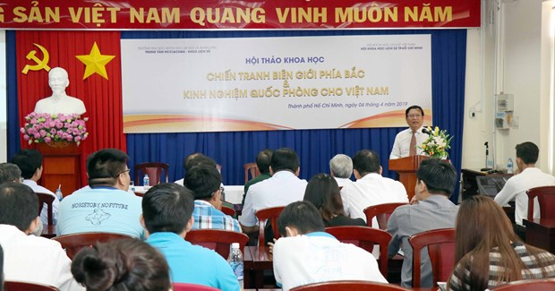 越南北部边境保卫战及其对越南的国家防务经验 hinh anh 1