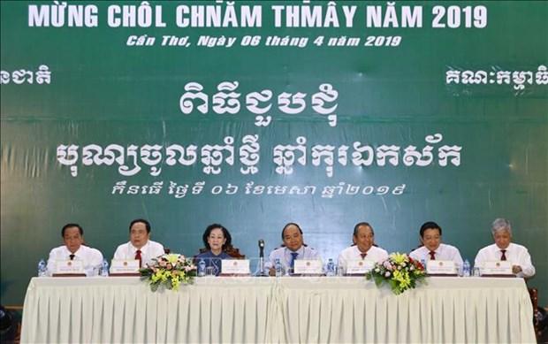 越南政府总理阮春福出席高棉族2019传统新年见面会 hinh anh 2