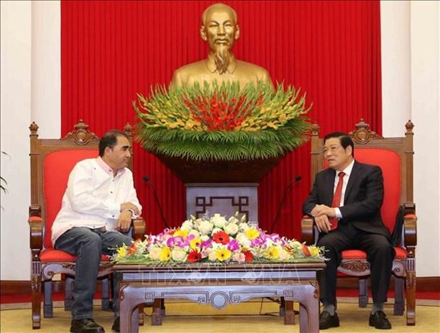 越共中央内政部部长潘廷镯会见巴拿马民族独立联盟代表团 hinh anh 2