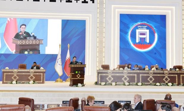 阮氏金银出席各国议联第140届大会全体会议并发表重要讲话 hinh anh 2