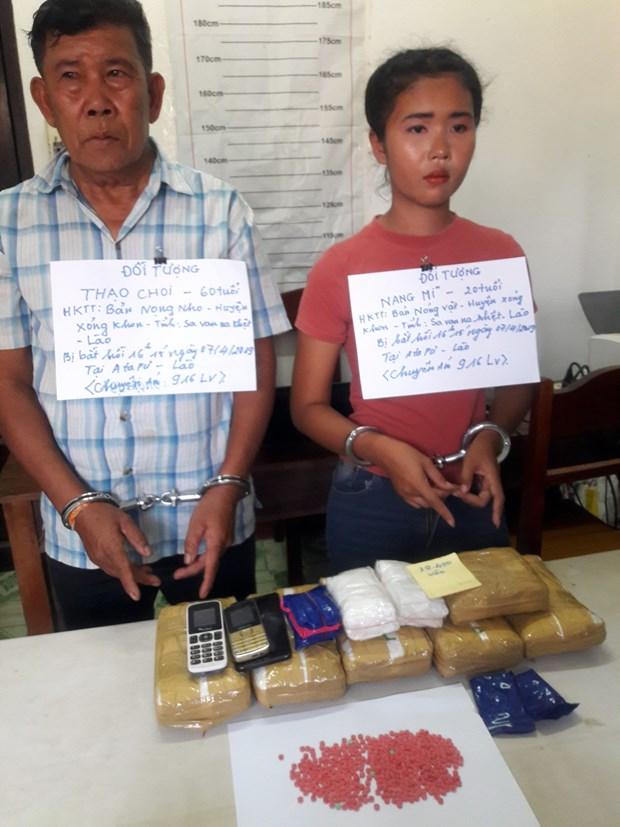 越南公安力量连续查获非法运输和持有毒品的案件 hinh anh 1