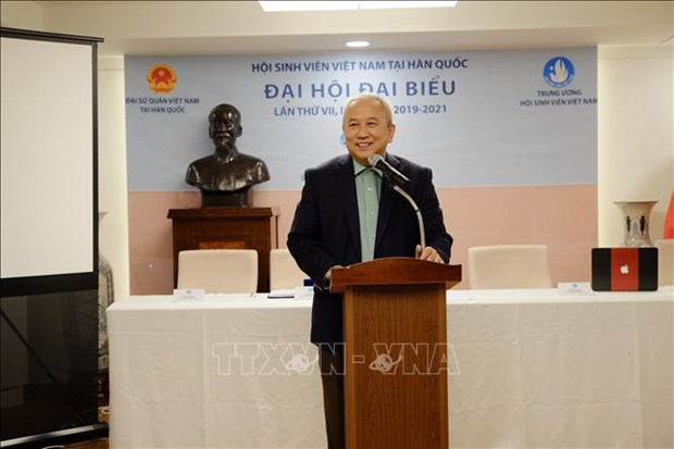 2019-2021年任期韩国越南大学生协会第七次代表大会在韩国召开 hinh anh 1