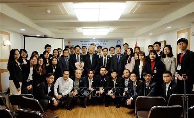 2019-2021年任期韩国越南大学生协会第七次代表大会在韩国召开 hinh anh 2