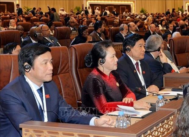 越南国会主席阮氏金银圆满结束对摩洛哥、法国、欧洲议会的访问和出席IPU-140之旅 hinh anh 1