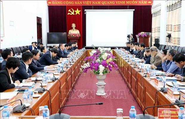 莱州省为14个重点项目招商引资 hinh anh 1