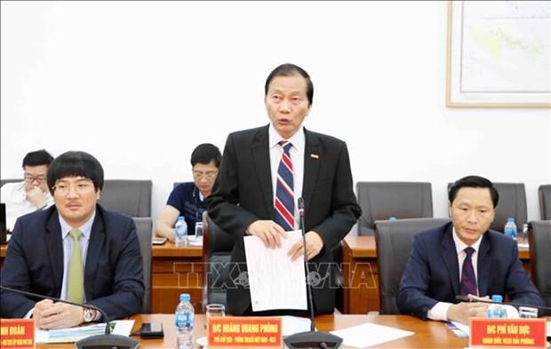 莱州省为14个重点项目招商引资 hinh anh 2